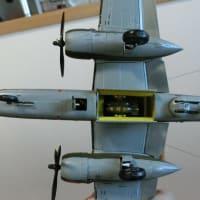 North American B-25 Mitchell Mk.II Airfix 1/72