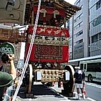2014祇園祭~「鉾の曳き初め」