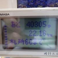 2019.05.18 最終日
