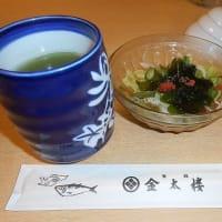 お寿司を食べに千葉県まで・・