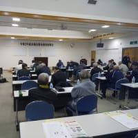 水稲良質米栽培研修会に参加。