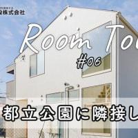 注文住宅白木建設の作品紹介Vol.6