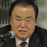 日本企業が元徴用工に関連しての寄付はあり得ない