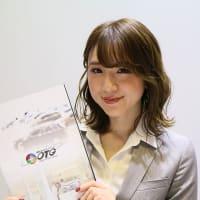 大阪オートメッセ 2020-M301 OTG (大阪トヨペットグループ)  咲月美優 ( さつき みゆ)さん