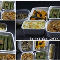 作り置きのお惣菜と懐石弁当
