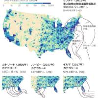 米ハリケーンの被害額急増、その理由を探る