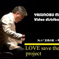 LOVE save the world ~愛は世界を救う~ project 4th. 5th.!