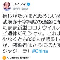 マスコミというのは本来はこういう事実があることを真っ先に報じるとともに、感染を防ぐためにシナ人の入国禁止と日本政府の遅くて甘い対応を厳しく非難するのが役目である。