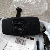非常時用ラジオ付ライト