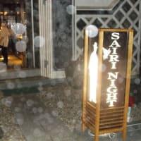 斎理屋敷のお盆 絵灯篭の夜