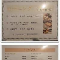 【岐阜市】食堂ポパイ(モーニング)