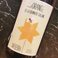 オレンジワイン その2