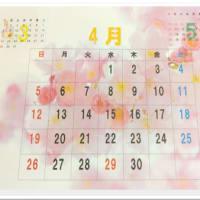 ♪ ふんわり 淡~い春色カレンダー (^^♪ ・・・ ♪ 。。