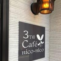 西荻窪ランチ 『3丁目Cafeniconico』 ・・・カウンター席!