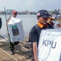 インドネシアの国会議員選挙、闘争民主党が第1党維持。