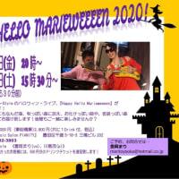 10月30日(金)&31日(土) Happy Hello Marieween!ライブのお知らせ!