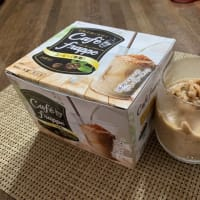 家庭で楽しむアイスカフェ(カフェ・フラッペ&アイス・カフェ・オレ)