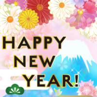 新年おめでとうございます🎍
