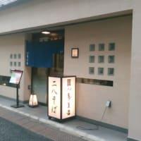 """"""" 令 """" ねぇぇぇぇ~ 2019年を表す ・・・・・!!!        № 7,473"""