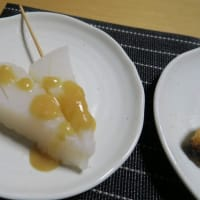 焼き魚、田楽、天ぷら、炊屋食堂の質素倹約定食、簡単安く旨く・・・昭和の味、