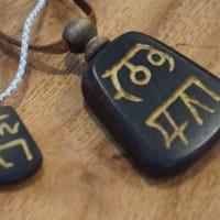 運気を高めると評判の日本の古代文字「龍体文字」を刻んだ黒檀のお守り。ミモロサイズの特別製も