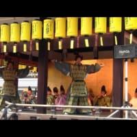 京都 下鴨神社・えと祈願祭