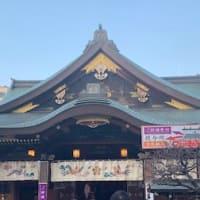 湯島天神→成子天神社