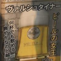 柿の利休楓&ラスクでティータイム,揚げたこ焼きとドイツビールと街灯り(伊丹酒蔵通り.2020.9) et     関西弁   ~♪