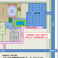 新潟県キッズサッカー大会下越予選について