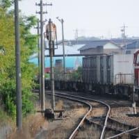 Diesel Locomotive#343