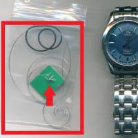 オメガ(OMEGA)シーマスター(Rif.2501-80)のオーバーホール・香箱芯交換・ゼンマイ交換・パッキン交換を承らせて頂きました