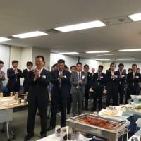 大来塾2018年度代表幹事会のご報告(林田英治様)