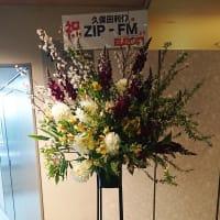 久保田利伸のライブに行ってきました