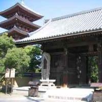 八十六番札所「志度寺」