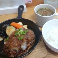 白髭食堂 ハンバーグ(新メニュー)