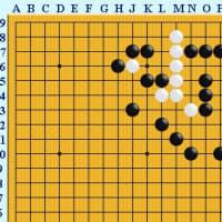 囲碁死活1289 碁経衆妙