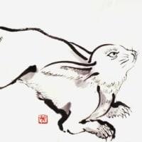 兎的跳躍図・葛蛇玉ノ主題ニヨル水墨的模倣若シクハ変奏