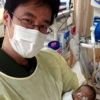 2015年3月4日、優花の予定日 - 4 March 2015, Yuka's expected date of birth.