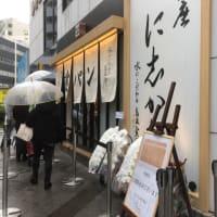 高級食パン 銀座に志かわ三田慶應大前店、本日開店