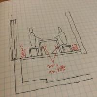 【ministock-04】落ち着き方-新潟らしい小さい家-