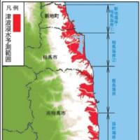 福島は22m津波想定 1