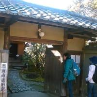 空海を旅する 奈良市内における空海の生きた時代