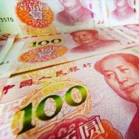 フィリピン、パンダ債第2弾発行、400億円を調達。
