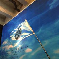 風を追ってはいけない。ワタリウム美術館「Don't Follow the Wind」ノン・ビジターセンター展
