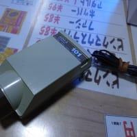 中古 ADD-Xエアーポンプ101