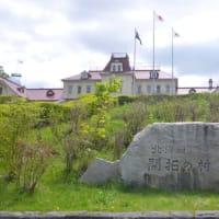 北海道開拓の村季節展示〜蚕の飼育