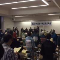 第54回 栃木地区連合大会 その2