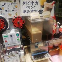 【食べ放題】大阪でスイーツを食い尽くす