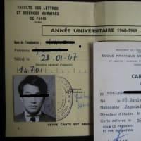 50年前の留学 サイト投稿の報せ