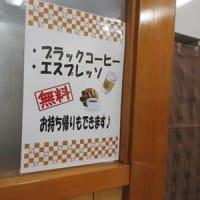 とんかつ「地蔵」に初~~大泉学園で人気らしい~